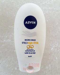NIVEA Q10 PLUS ANTI AGE HAND NAIL CREAM REPAIR LOTION 75 ml.