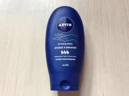 NIVEA hand cream intensively nourishes and cares ALMOND OIL