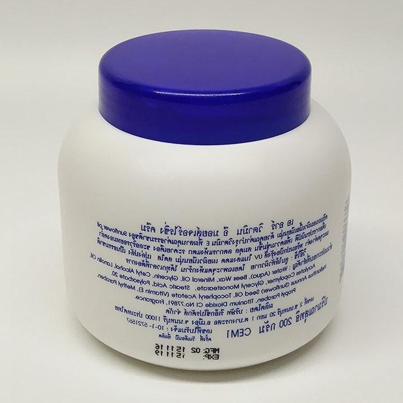 1Pc Vitamin E 200g <font><b>Cream</b></font> <font><b>Hand</b></font> Care