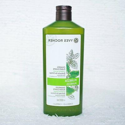botanical hair care purifying shampoo