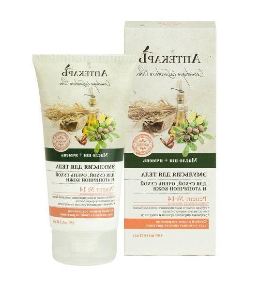 Cosmetic PHARMACY,Body Cream,Hair Balm,Shampoo,Foot