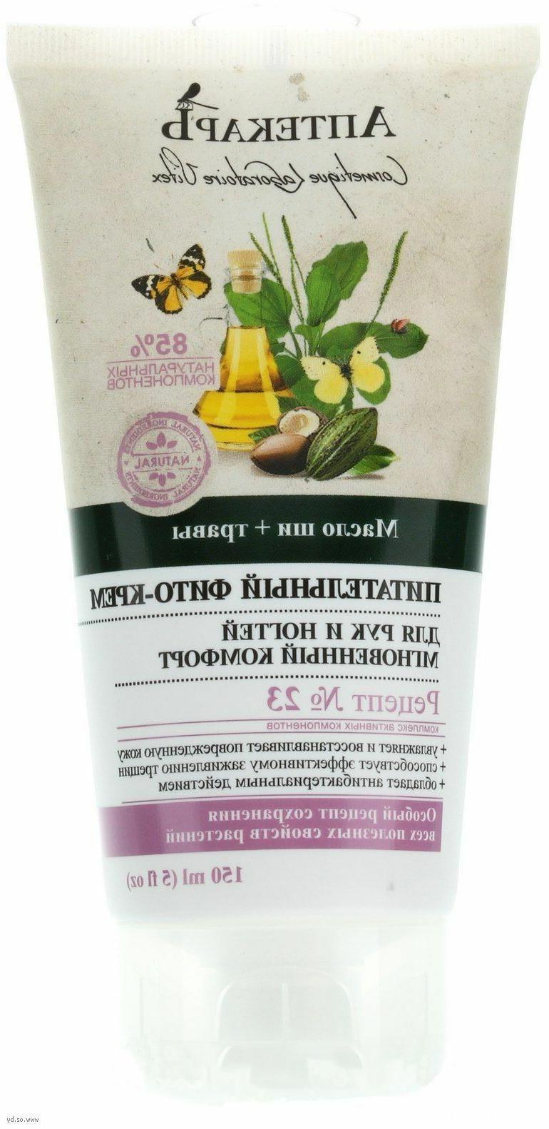 Cosmetic PHARMACY,Body Cream,Hair Mask,Lip Balm,Shampoo,Foot