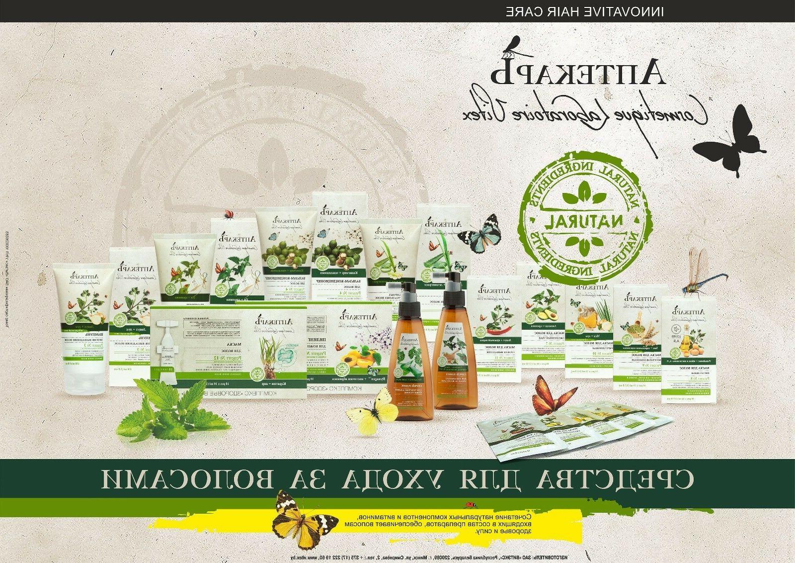 cosmetic line pharmacy body cream hand cream