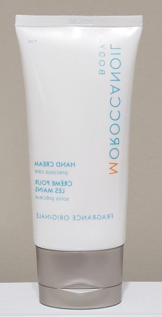 Moroccanoil Hand Cream, Size 2.5 oz