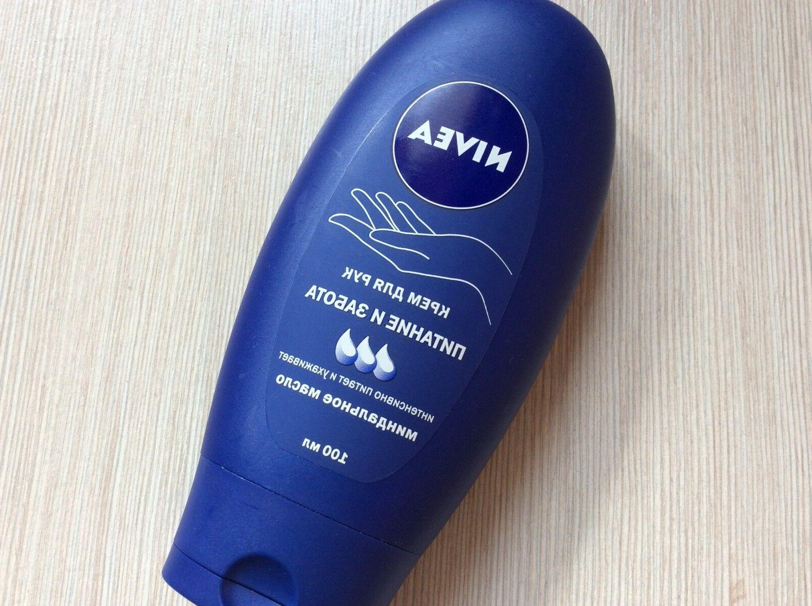 NIVEA nourishes and cares ALMOND OIL free