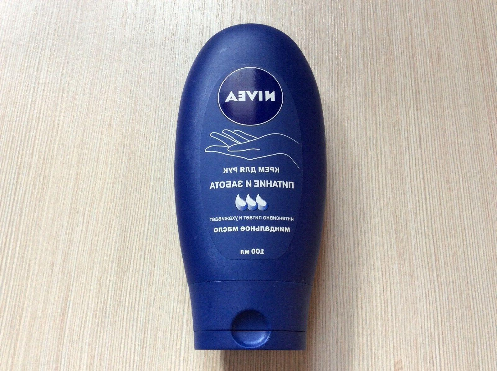 hand cream intensively nourishes and cares almond