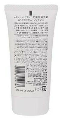 KIKUMASAMUNE Cream Serum 70 g