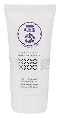 KIKUMASAMUNE Hand Cream Serum 70 g JAPAN F/S