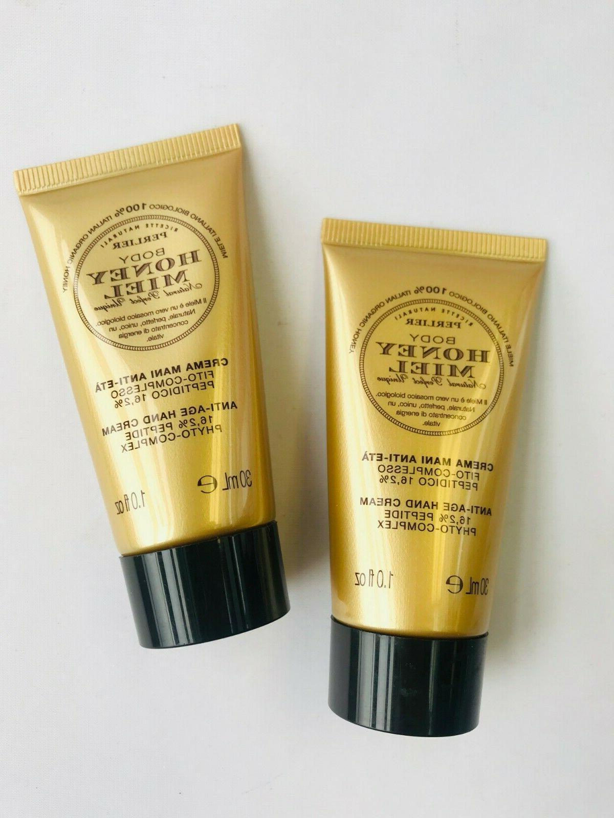Perlier Honey Miel Anti-Age Hand Cream, 3.3 oz  Full Size