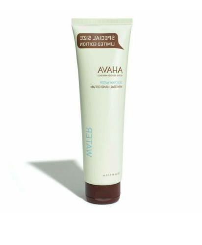 limited edition deadsea water mineral hand cream