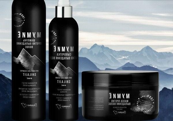 Cosmetic SHILAJIT Skin & Serum,