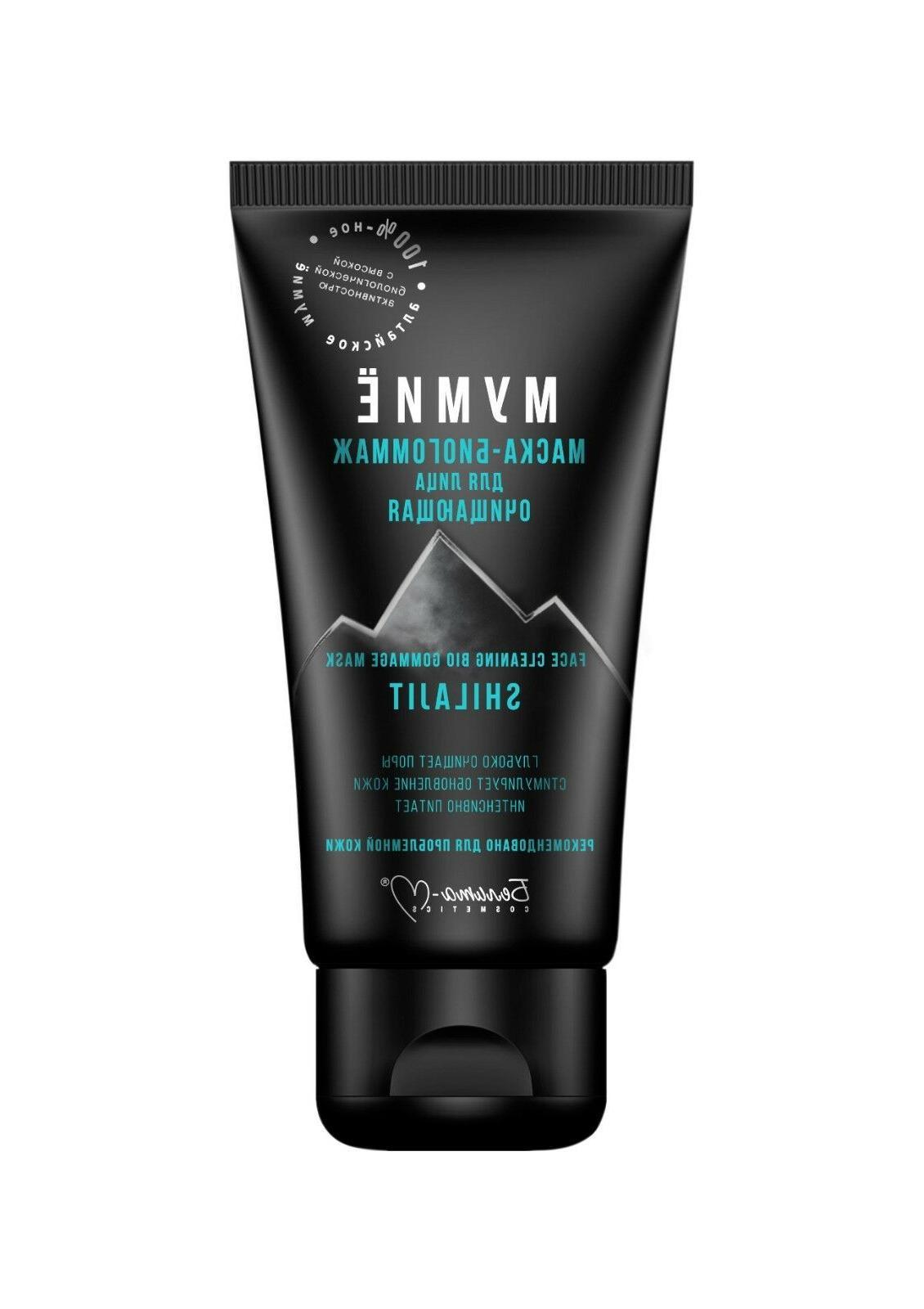 Cosmetic Line & Hair Serum, Mumijo Moomiyo Mumie