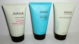 Ahava SEA KISSED ~ MINERAL HAND CREAM Deadsea Water Lotion T